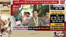 Ravneet Bittu ਦੀ Wife ਤੇ Mother ਨਾਲ Exclusive ਗੱਲਬਾਤ