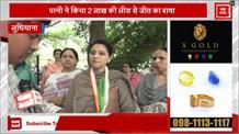 Ravneet Bittu की Wife और Mother से Exclusive गल्लबात