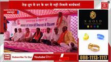 ये हाल हैं BJP प्रदेशाध्यक्ष राकेश सिंह के गढ़ के, 1000 कुर्सियां भी नहीं भर पाईं