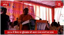 2014 में किया था बुंदेलखंड को अलग राज्य बनाने का दावा, अब बयान से पलटी उमा भारती