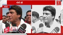 बीजेपी ने केवल चुनावी रैलियों में किया काम, धरातल में कुछ भी नहीं - राज बब्बर