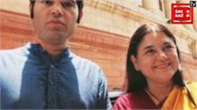 Loksabha Election 2019: एक नजर  Pilibhit  सीट पर ।। Pilibhit Lok Sabha Seat
