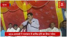 सैकड़ों RJD समर्थकों ने की NDA प्रत्याशी रामकृपाल यादव को समर्थन देने की घोषणा