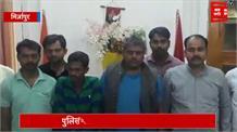 ग्राम प्रधान को गोली मार बदमाश फरार, पुलिस की गिरफ़्त में IPL सट्टेबाज