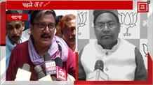 RJD नेता मनोज झा ने जीत का किया दावा, कन्हैया कुमार पर बोला हमला