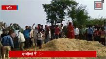 मूलभूत सुविधाओं के लिए तरस रहे ग्रामीणों ने किया वोट का बहिष्कार