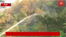 आग की घटनाओं पर काबू पाने के लिए विभाग ने कसी कमर, कर्मचारियों को किया अलर्ट