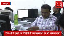 प्रियंका के रोड शो के दौरान उड़ी आचार संहिता की धज्जियां, कांग्रेस और बीजेपी नेताओं पर मामले दर्ज