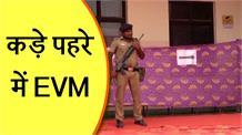 मतदान के बाद EVM की सुरक्षा को RPF और हिमाचल पुलिस ने संभाला मोर्चा