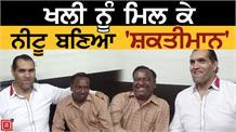 Neetu Shatran wala की सुनिए राजनीति को लेकर Planning