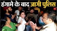 CM सिटी में लोगों का हंगामा, अपराधियों पर पुलिस की नरमी क्यों ?