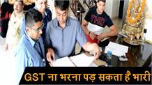स्टेटस टैक्स विभाग का Katra में औचक निरीक्षण, GST ना भरने के चलते Hotels के रिकॉर्ड जब्त