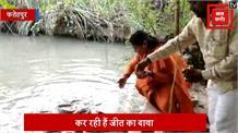 बीजेपी प्रत्याशी साध्वी निरंजन ने मछलियों को खिलाया दाना, किया जीत का दावा
