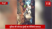 महिला कोतवाल का VIDEO VIRAL, युवक को सरेआम जड़ा थप्पड़