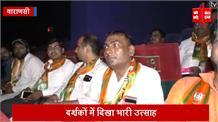 फिल्म 'पीएम नरेंद्र मोदी' हुई रिलीज, दर्शकों में दिखा भारी उत्साह