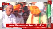 BJP के नवनिर्वाचित Sanjay Bhatia ने Karnal में निकाला विजय जुलूस