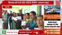 CM जयराम ठाकुर ने परिवार समेत डाला वोट, अबकी बार भी 4 सीटें जीतने का दावा