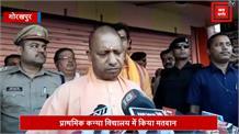 CM योगी मतदान शुरू होने के साथ ही किया मतदान, जनता से की वोट अपील