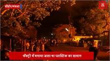 MP में आग का तांडव, सीहोर और मंडला में करोड़ों का नुकसान
