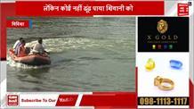 बेतवा नदी के रामघाट में डूबी 10 वीं की छात्रा