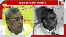 बर्खास्तगी के बाद बोले राजभर: बीजेपी बनाए दलित प्रधानमंत्री, 6-6 महीने हर जाति का हो पीएम और सीएम