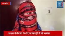सिपाही की शर्मनाक करतूत: मदद के नाम पर महिला का किया शारीरिक शोषण, गर्भवती होने पर हुआ फरार