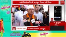 Neetu Shatran wala के आरोपों पर देखिए क्या बोले MP Santokh Chaudhary