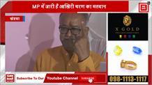 खंडवा से कांग्रेस-BJP के प्रत्याशियों ने डाला वोट