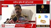 ये क्या बोल गए अटल बिहारी वाजपेई के भतीजे, कहा- मैं चाहता हूं मुरैना में कांग्रेस जीते !