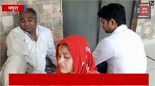 मथुरा: तेज़ रफ़्तार ट्रक ने महिला को मारी टक्कर, महिला की मौके पर मौत