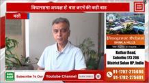 पहले रहने की व्यवस्था करो, मंत्री की कोठी तभी छोड़ूंगा: Anil Sharma