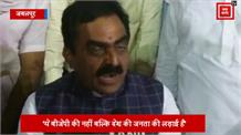 'MP में 3 मुख्यमंत्री थे, 2 चुनाव हार गए, कमलनाथ को अब इस्तीफा दे देना चाहिए'