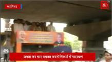 नवनिर्वाचित सांसद के विजय रथ का मंच टूटा, BJP नेताओं समेत चपेट में आए कई लोग