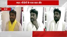 बीजेपी के पास सत्ता और शासन है, लेकिन हमें नहीं लगता कोई डर- अरविंद राजभर