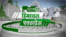 Mall Road पर आडवाणी, झमाझम बरसे मेघ, सोलन में सुरों की बयार देंखे Himachal Express Himachal Express 24 June 2019