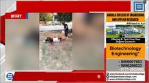 योग दिवस पर मस्जिद के बाहर शराब में टल्ली पड़े मिले आयुष चिकित्सक, वीडिया वायरल