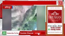 हमीरपुर के जंगल बने नशाखोरी का अड्डा, देखें  वीडियो