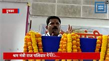 दुमका में किसान सम्मान निधि कार्यक्रम का आयोजन, किसानों को मिला टोकन चेक