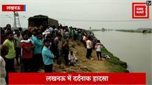 बारातियों से भरी पिकअप नहर में पलटी, 7 बच्चे लापता, 22 लोगों को बचाया गया