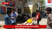 road accident, truck hit Taxi, three student injured, Chhatarpur, Madhya Pradesh,