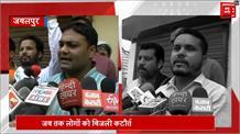 बिजली कटौती के खिलाफ BJP का अनोखा प्रदर्शन, बिजली विभाग के अधिकारियों को बांटे बिजना पंखे