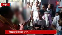 CMS की दबंगई: मेडिकल सर्टिफिकेट बनाने आई महिला से की अश्लील बातें, विरोध करने पर जमकर पीटा