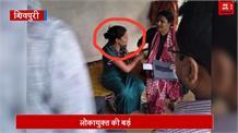 लोकायुक्त की बड़ी कार्रवाई, महिला सहायक सचिव को रिश्वत लेते रंगे हाथों पकड़ा