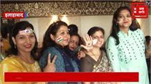 प्लेयर्स के नाम से मेंहदी लगाकर महिलाएं कर रही भारत का समर्थन