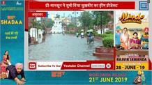 बारिश ने डुबो दिया Sukhbir का Dream Project 'Heritage Street'