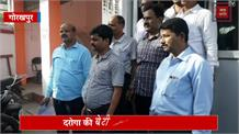 पुलिस कार्यालय में तैनात बाबू रिश्वत लेते हुए गिरफ्तार, दरोगा की बेटी से मांग रहा था रिश्वत