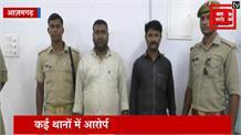 मुठभेड़ के बाद बबली कोल गैंग के 4 डकैत गिरफ्तार, आज़मगढ़ और चंदौली में भी धरे गए अरोपी