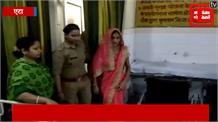 पुलिस कस्टडी में परिजनों ने युवती को किया जबरन छुड़ाने का प्रयास, पुलिस के साथ की मारपीट
