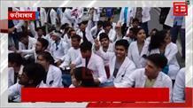 Faridabad में लचर कानून-व्यवस्था के विरोध में डाक्टरों का जोरदार प्रदर्शन