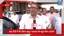 पलवल में मुख्यमंत्री खट्टर की रैली से पहले सुनिए लोगों की क्या हैं प्रतिक्रियाएं